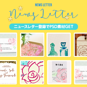 download_newsletter
