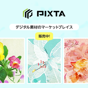 download_pixta